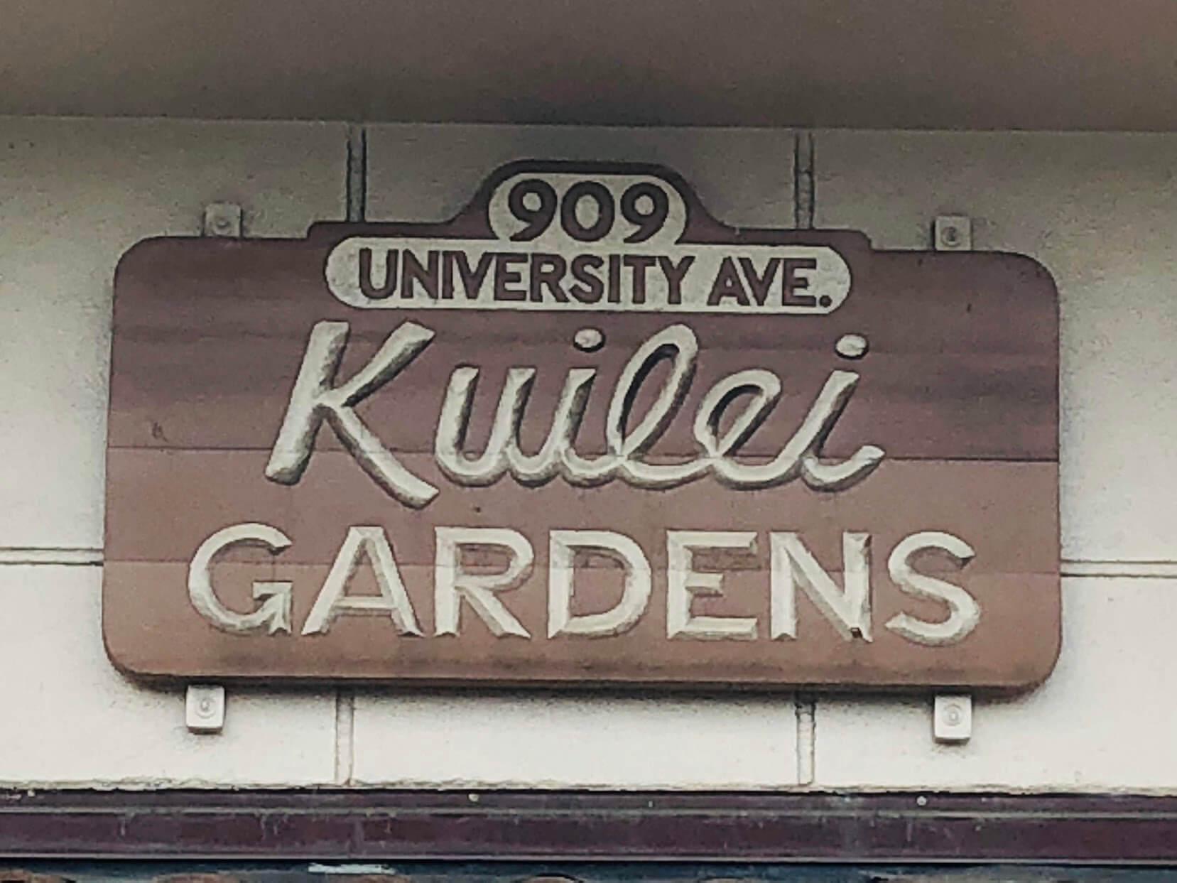 Kuilei Gardensの看板