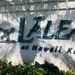 Lalea at Hawaii Kaiの看板