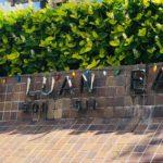 Mauna Luan 511の看板