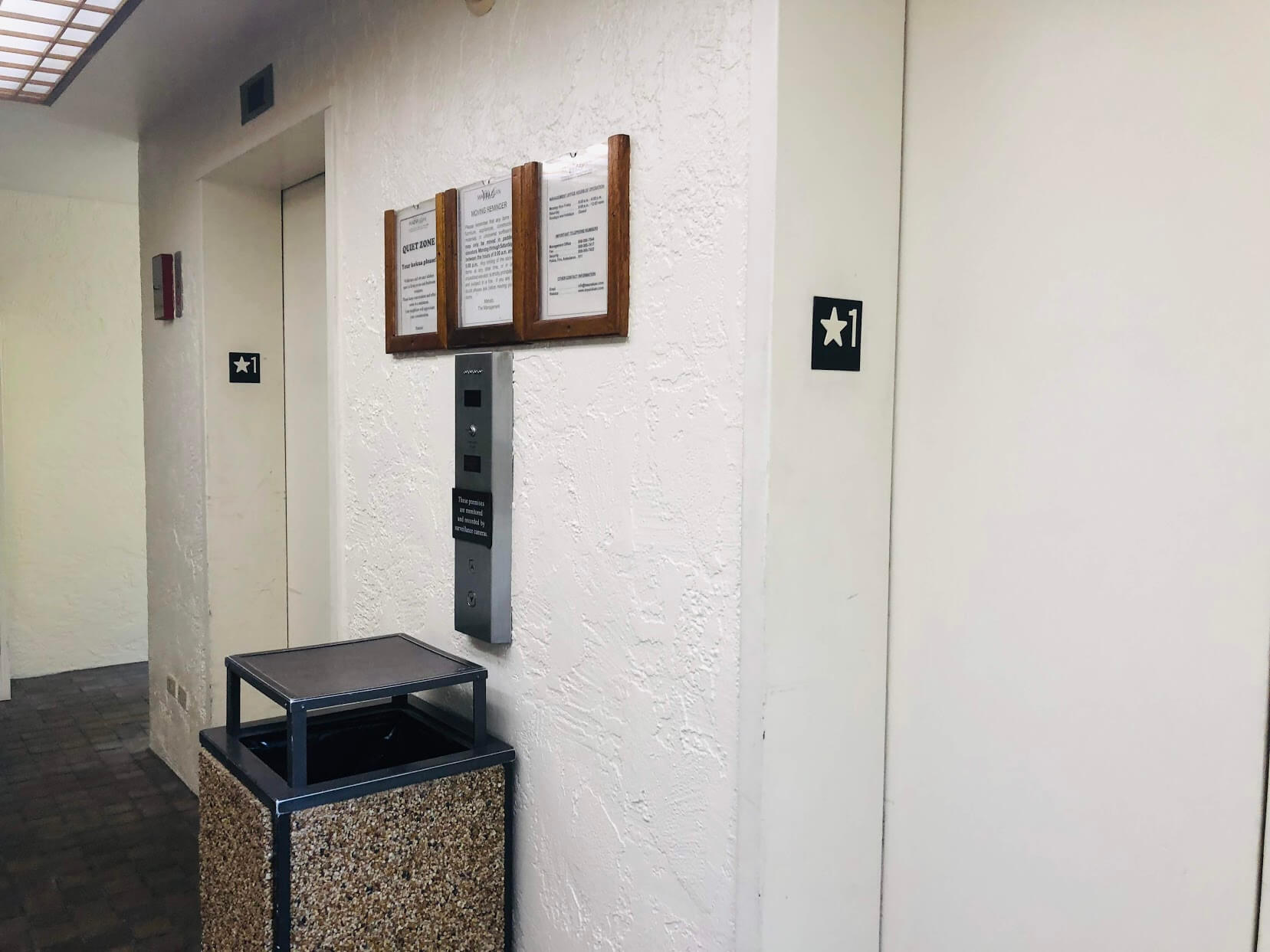 Mauna Luan 511のエレベーター