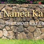 Nanea Kaiの看板