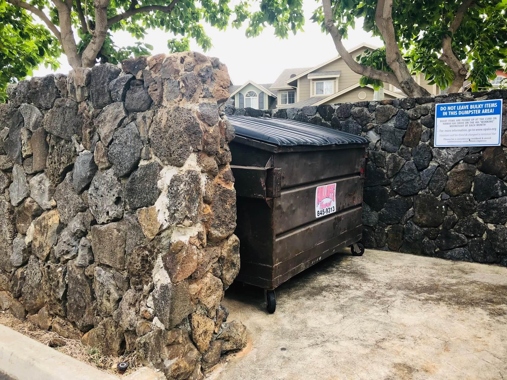 Nanea Kaiのゴミ箱