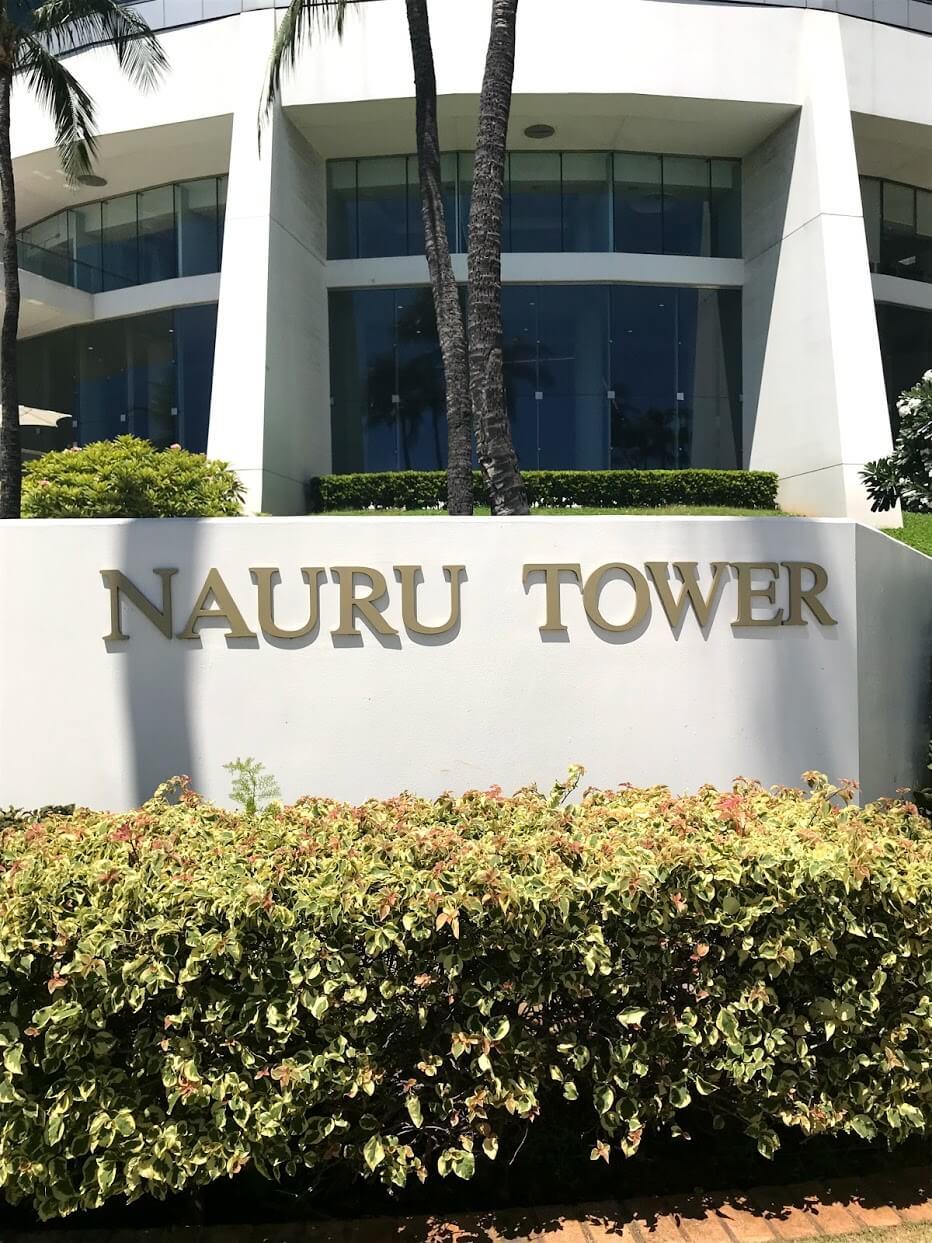 Nauru-Towerの看板