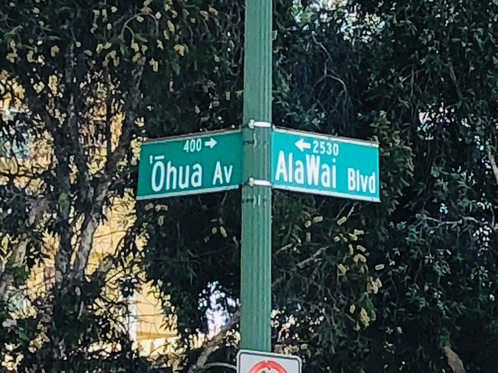 Ohualaniの標識