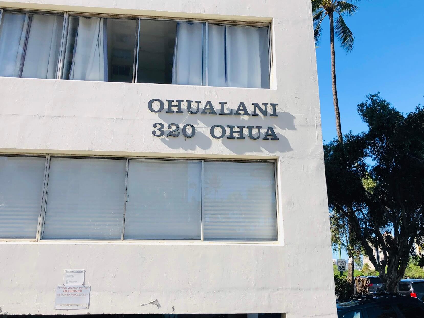 Ohualaniの看板