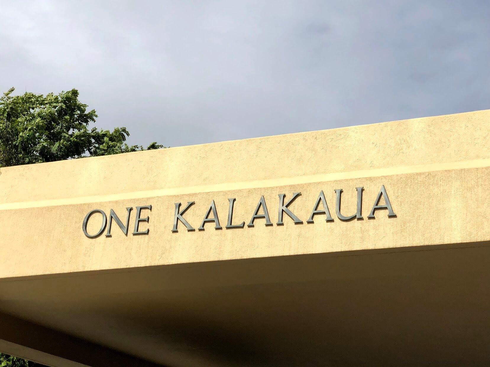 One Kalakauaの看板