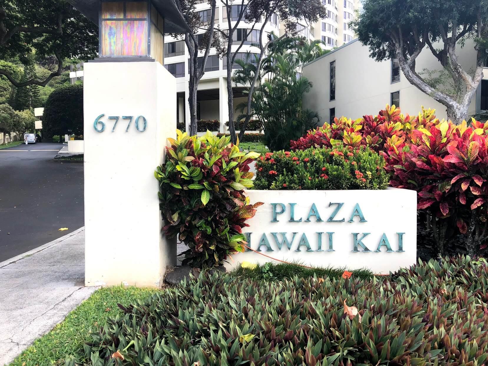 Plaza Hawaii Kai 6770の看板