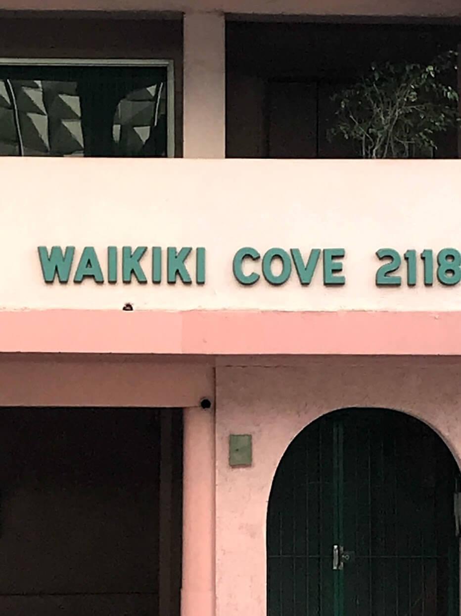 Waikiki Coveの看板
