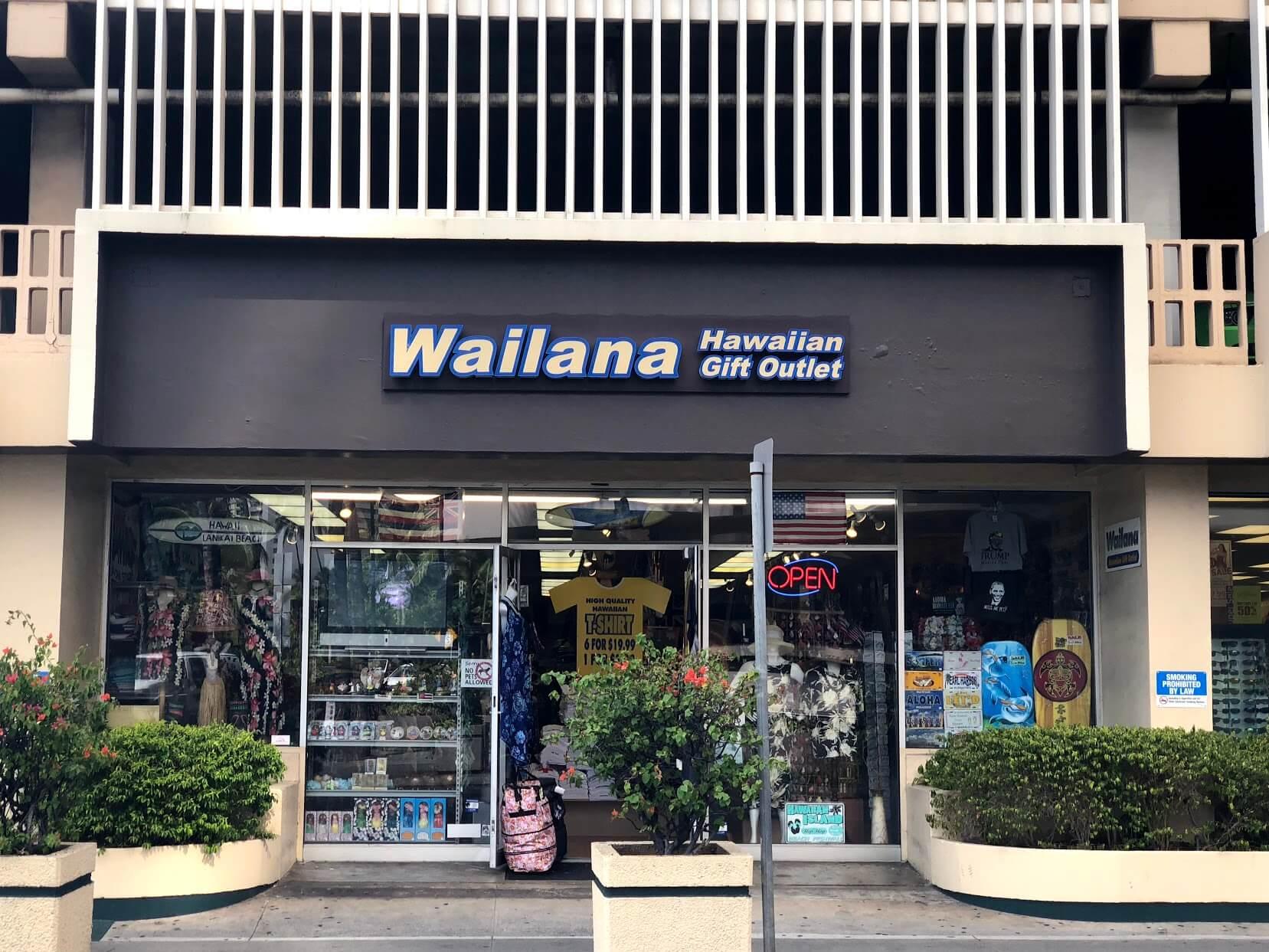 WailanaatWaikikiのストア
