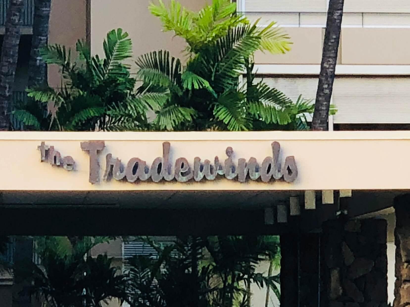 TheTradewindsの看板