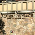Ala Wai Terraceの看板